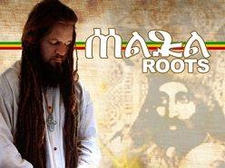Maka Roots