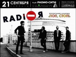 Radio Я
