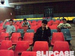 Image for Slipcase