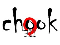 ChookIIE