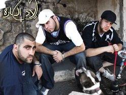 Image for We7 - Wlad El7ara