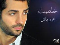 Mohamad Bash