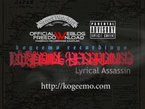 mgmt@kogeemo.com