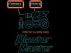Image for Blaster Master