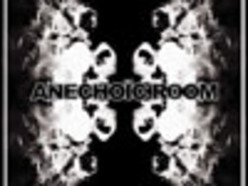 Image for Anechoic room