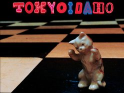 Image for Tokyoidaho