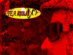 Image for Tea Aguilar