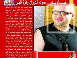 7osam Badr