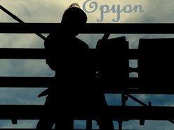 Image for Epyon