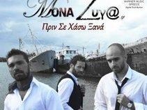 Mona Zyga