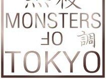 Monsters of Tokyo