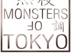 Image for Monsters of Tokyo
