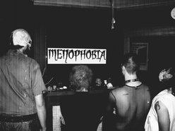Image for Menophobia