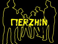 Image for Merzhin