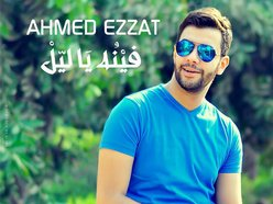 Image for Ahmed Ezzat
