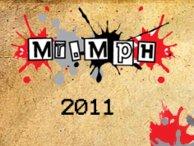 Image for Mr.MPH
