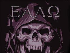 Image for EAΛΩ (EALO)