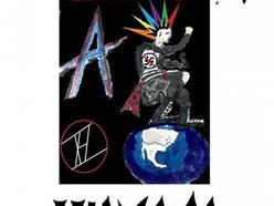 Image for INCONCIENCIA HUMANA