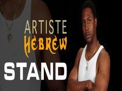 Image for Artiste Hebrew
