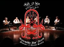 official ensemble ibn arabi