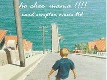 Rand Compton - Ho Chee Mama