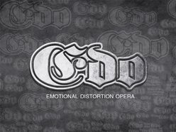 Image for E.D.O (Emotional Distortion of Opera)