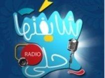 radio shaifnha a7la