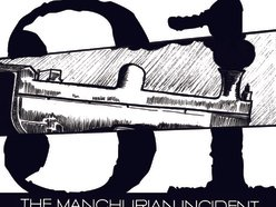 Image for The Manchurian Incident