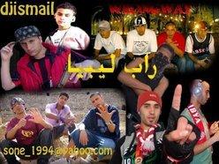 أغاني الراب الليبي