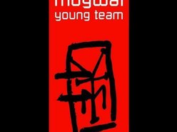 Image for Mogwai