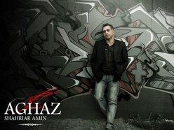 Shahriar Amin