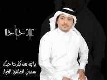 Aboud Khawaja