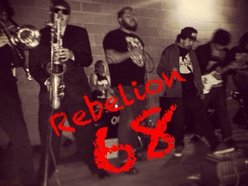 Image for Rebelion 68