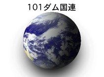 101 Dumb Nations