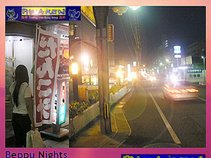 別府NIGHTS (Beppu Nights)