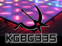 Image for The KGBGees