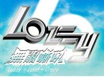 Lozzy【無關嘶吼】