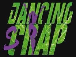 Image for DANCING CRAP