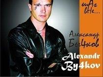 Alexandr By4kov