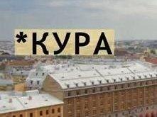 Kypa_Kypa
