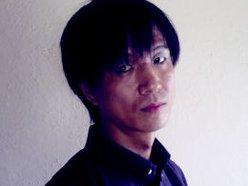 Mitsugu Minami