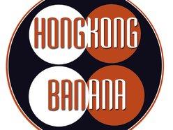 Image for Hong Kong Banana