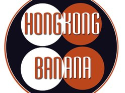 Image for Hong Kong Banana