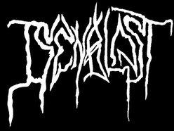 Image for Isenblast