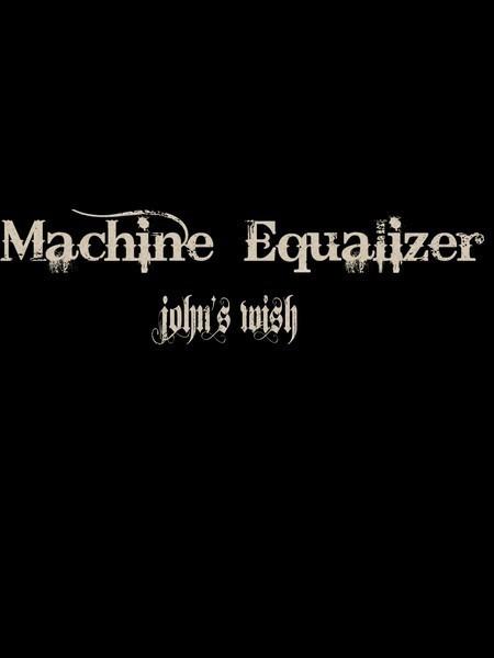 equalizer machine