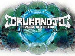 Image for Irukandji Physics of Fusion