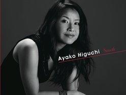 Ayako Higuchi