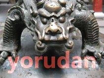 Yorudan