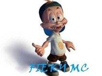FIEKY MC