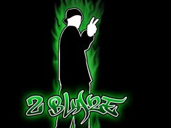 Image for 2Blaze